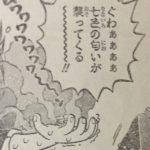 【ブラッククローバー】第113話「魔晶石破壊バトルトーナメント」確定ネタバレ考察&感想!