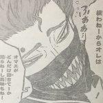 【ブラッククローバー】第114話「誓いの花」確定ネタバレ考察&感想!