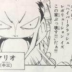 【うえきの法則】マリオの強さ考察、体をビリヤード玉(?)に変える能力について!