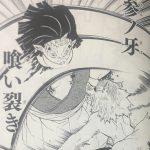 【鬼滅の刃】参ノ牙・喰い裂き(さんのきば・くいざき)の強さ考察、2本の刀で放つ薙ぎ払い!