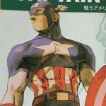 【マブカプ】キャプテン・アメリカの強さと人物像、クッソ格好良い王道ヒーロー!