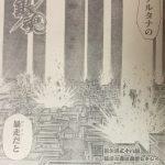 【銀魂】638話「健康な歯は歯型もキレイ」確定ネタバレ感想&解説・考察!