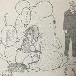 【ハンターハンター】モモゼ王子と「おヒマ?」の念獣、背中合わせの謎の存在!