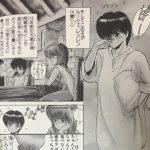 【バスタード】ルーシェ・レンレン(ルシフェル)の強さと人物像考察、DSが封じられていた少年!