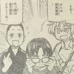 【シューダン】第2話「土曜の夜はカレーライス」確定ネタバレ感想&考察・評価など!