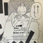 【うえきの法則】ユンパオの強さ考察、電気をお砂糖に変える能力について!