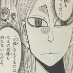 【うえきの法則】黒木影男の強さ考察、影を粘土人形(クレイマン)に変える能力について!