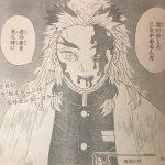 【鬼滅の刃】煉獄家の人物2名、煉獄の父&千寿郎について!