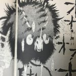 【うえきの法則】十ツ星神器・魔王(まおう)考察、想いを力に変える生物神器!