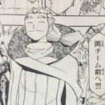 【うえきの法則】グラノの強さと人物像考察、オブジェ(模型)を実物に変える能力!