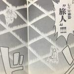 【うえきの法則】七ツ星神器・旅人(ガリバー)考察、相手捉える捕縛の神器!