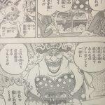 【ワンピース】海底の大秘宝・玉手箱周りの収束とそこから何が起こるかについて!