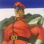 【マブカプ】ベガの強さと人物像考察、シャドルー総帥でありサイコパワーの持ち主!