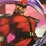【ストV】ベガの強さと人物像考察、悪の組織シャドルーの総帥!
