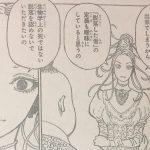 【ハンターハンター】363話「念獣」ネタバレ確定感想&考察・解説!
