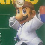 【スマブラDX】ドクターマリオの強さと人物像考察、人気根強いパズルゲーから!