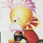 【FF】ストラゴス・マゴスの強さと人物像考察、古き良き青魔道士!