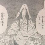 【約束のネバーランド】47話「昔話」ネタバレ確定感想&解説・考察!