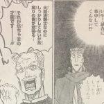 【ブラッククローバー】第119話「もっと」確定ネタバレ考察&感想!わ…渡辺直美?!