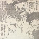 【尾田さんとの思い出】しまぶーと尾田先生の友情物語、2人の姿勢からスゴさが伝わる気がするかも!