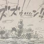 【ワンピース】872話「とろふわ」ネタバレ確定感想&考察!