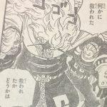【ワンピース】脱出を見届けたイチジの沈黙&ニジとヨンジとの方針相違!
