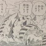 【ワンピース】873話「八方塞菓子」ネタバレ確定感想&考察!