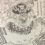 【ワンピース】ビッグマムにまつわる謎と伏線、狂気を孕む生まれついての破壊者![超考察]