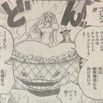 【ワンピース】練り込まれたWCI脱出劇、ニトロ伏線&彩られた大芝居・大勝負について!