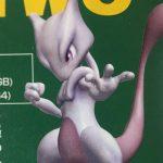 【スマブラDX】ミュウツーの強さと人物像考察、遺伝子工学によって生み出された人工ポケモン!