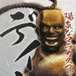【ストⅣ】ディージェイの強さと人物像考察、スパ2からの古参の参戦者!