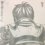 【銀魂】643話「血と涙」確定ネタバレ感想&解説・考察!
