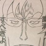 【ハンターハンター】第5王子ツベッバの人物像と守護霊獣考察、ツェリードに共闘を申し出た人物!