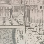 【ハンターハンター】366話「其々」ネタバレ確定感想&考察・解説!
