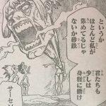 【ドクターストーン】第21話「鉄の夜明け」確定ネタバレ感想&考察・解説!