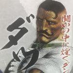 【ストⅣ】ダッドリーの強さと人物像考察、ジェントルメンなムキムキボクサー!