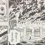 【ワンピース】トラファルガー・D・ワーテル・ラミ&隠し名・忌み名について、今思うこと!