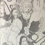 【鬼滅の刃】第70話「人攫い」確定ネタバレ感想&考察・評価など!