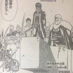 【銀魂】646話「絶望よりも太いやつ」確定ネタバレ感想&解説・考察!