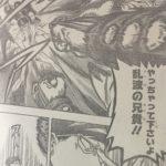 【僕のヒーローアカデミア】148話「若きトゥガイスの悩み」ネタバレ確定感想&考察![ヒロアカ]