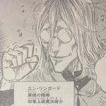 【ブラッククローバー】ナイスなキノコ野郎・エン・リンガードについて今、思うこと!