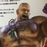 【鉄拳5】クレイグ・マードックの強さと人物像考察、オーストラリア出身のバーリトゥード・ファイター!