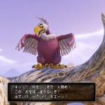 【ドラゴンクエスト】極楽鳥の強さとキャラ考察、ドラクエ常連・ベホマラーの使い手!