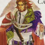 【サガフロ2】カンタールのキャラ&人物像考察、ギュスターヴ一家を憎む奸雄!