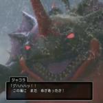 【ドラゴンクエスト】覇海軍王ジャコラの強さとキャラ考察、海で出てきた強敵モンスター!
