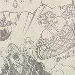 【ワンピース】まだ面白いハラハラの途中、オチャメで可愛いベッジの魅力について!