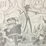 【ワンピース】召喚するソウルキング、ヨミヨミの実の秘められられた力?