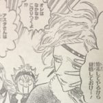 【ブラッククローバー】第122話「オレのやり方」確定ネタバレ考察&感想!