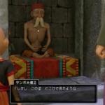 【ドラゴンクエスト】ロウと再会&ピチピチバニーを拾ったクレイグを見つめる勇者について!
