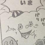 【ワンピース】食いしん坊ゼウス&もっちりプロメテウスが可愛い!みたいな話!